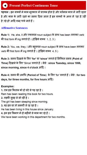 Hindi English Translation on the App Store