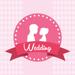 婚礼 - 婚宴筹备最全攻略