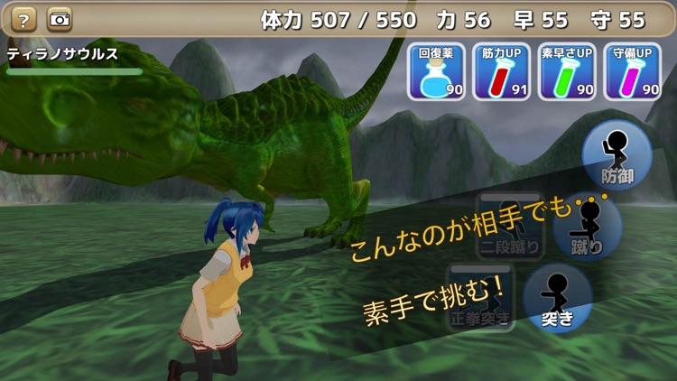 素手でドラゴンを倒す少女 screenshot-4