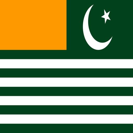 Kashmiri