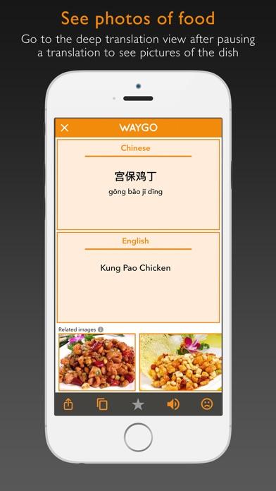 Waygo App Reviews - User Reviews of Waygo