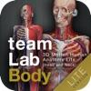 teamLabBody -3D Motion Human Anatomy Lite (Head and Neck)- iPad