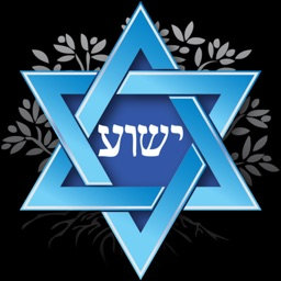 NachamuAmi Messianic Synagogue