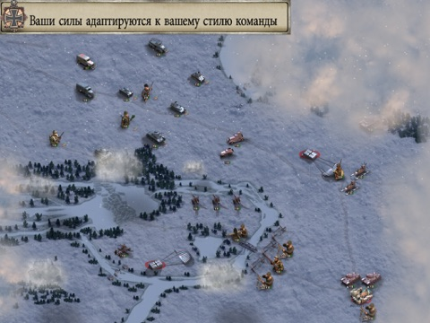 Frontline: Road to Moscow для iPad