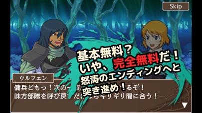 傭兵王〜カードで召喚タワーディフェンス〜のスクリーンショット3
