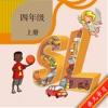 小学英语4年级上册-人教版SL-课文单词