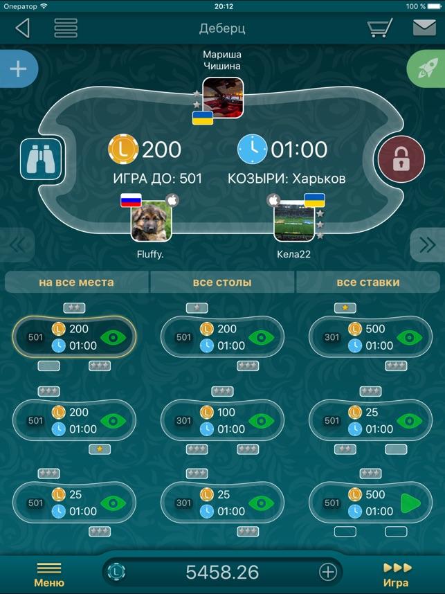 Игровые автоматы пираты онлайн бесплатно