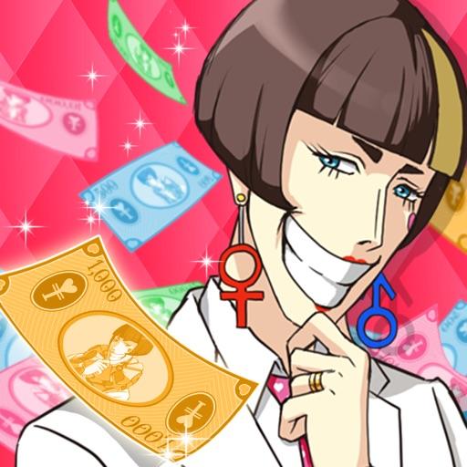 Love Bank-お金ゲーム/恋愛ゲーム/イケメンゲーム/育成ゲーム/タップゲーム/賭けゲーム
