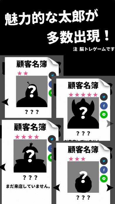 脳トレ!レジ太郎-無料おつり計算 脳トレ簡単ゲーム-4