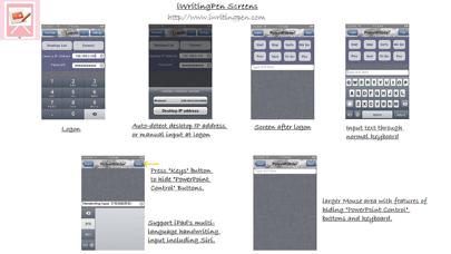 iWritingPen 演示文稿遥控器屏幕截图2