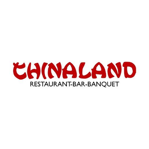 Chinaland Restaurant