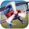 キッズ車両 : 航空機 - iPadアプリ