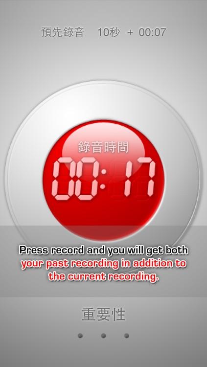 Time Machine Voice Memo Lite