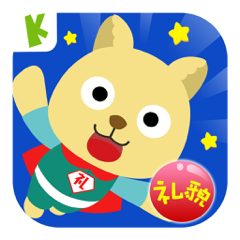 Baby be polite - children's early education app