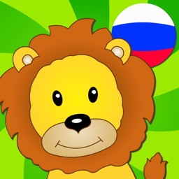 Circus Russian for kids beginners and adults - Learning Russian language by fun vocabulary games!