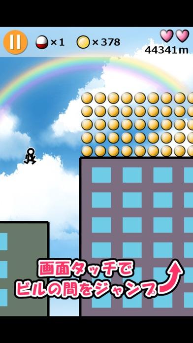 ビルダッシュ有 - ランゲーム紹介画像1