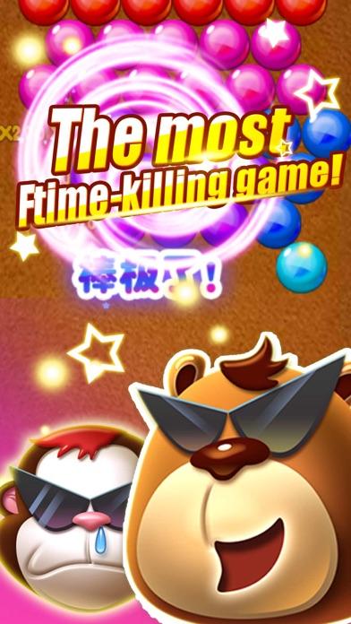 Bears Playing Bubble screenshot three