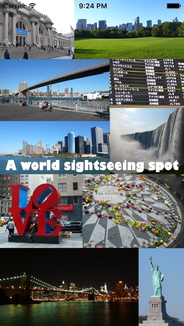 海外観光地リスト ScreenShot0