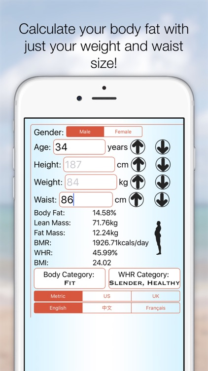 Bodyfat Calculator 2 screenshot-0