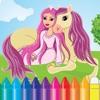 Princess Coloring Book for a Little Preschool Toddler Girls