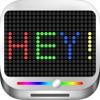 iLED - 终极LED屏应用
