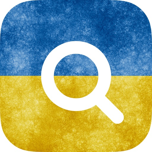 English-Ukrainian Bilingual Dictionary