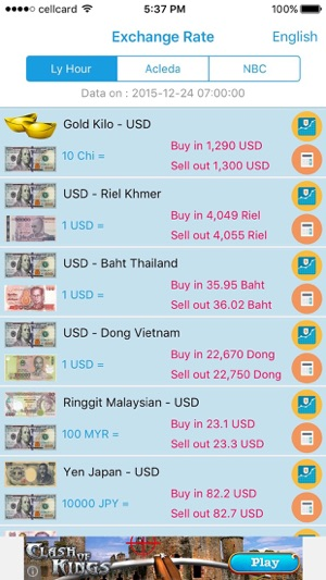 Khmer Exchange Rate 4