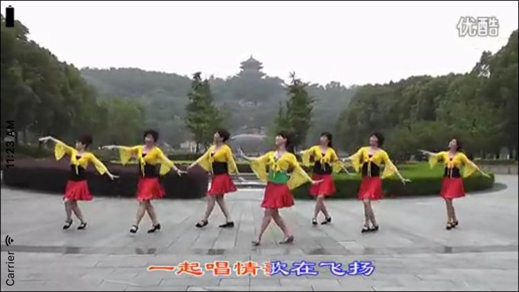 广场舞视频:教学视频分解慢动作 screenshot-3