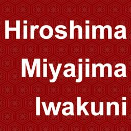 Navigation touristique d'Hiroshima・Miyajima・Iwakuni