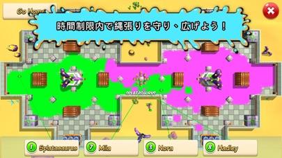 Splat Warsスクリーンショット3