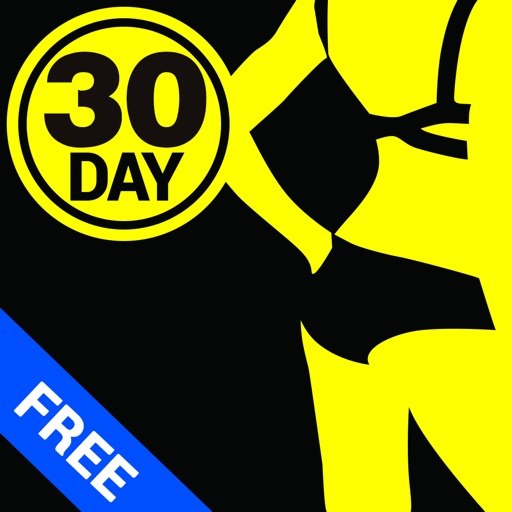30 Day Sexy Butt