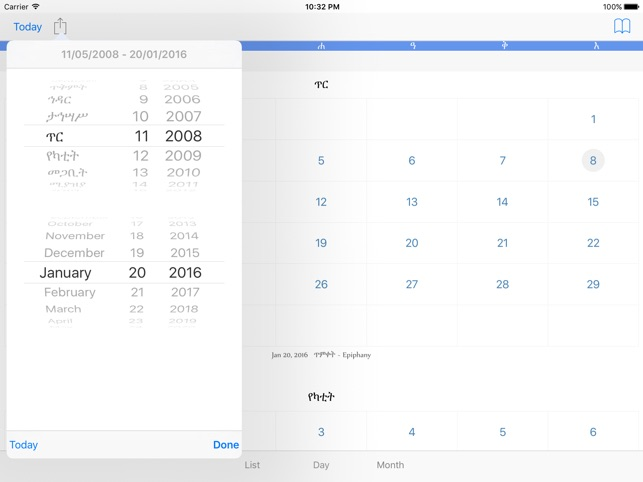 Ethiopian Calendar On The App Store