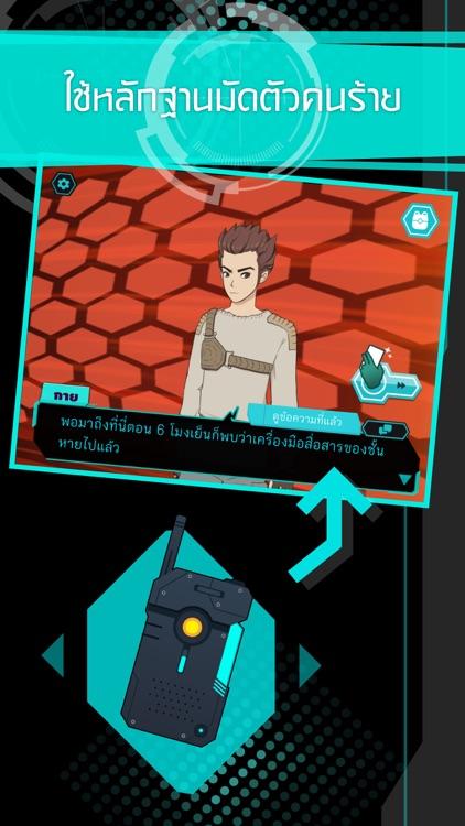 Corrupt screenshot-4