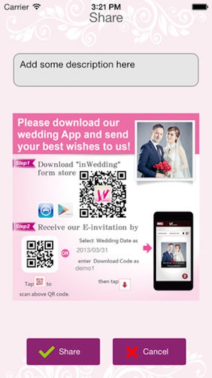 inWedding新人 for iPhone screenshot-3