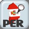 Perú Navegación 2016