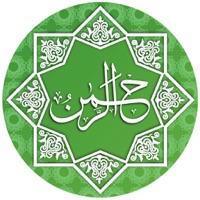 Surah Rahman - English Urdu Translation - Audio Recitation  By ibad