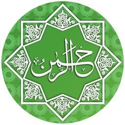 Surah Rahman - English Urdu Translation - Audio Recitation.