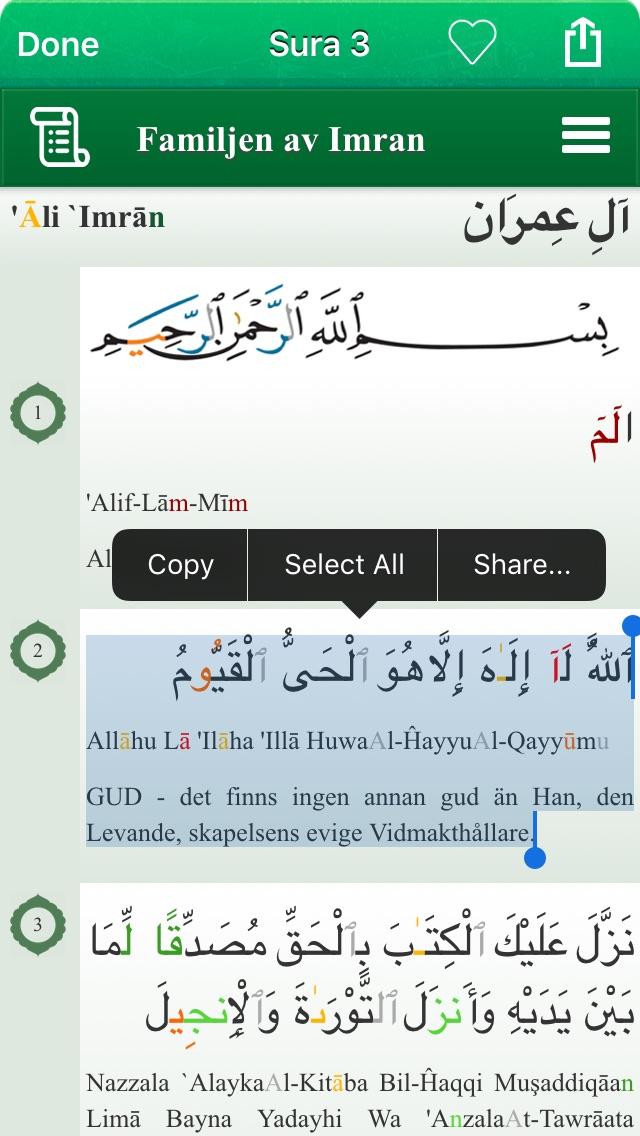 Quran Tajweed in Swedish - Koranen på Svenska, Arabiska och Fonetik-1