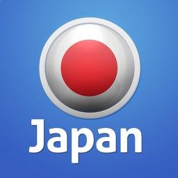 Japan Offline Travel Guide