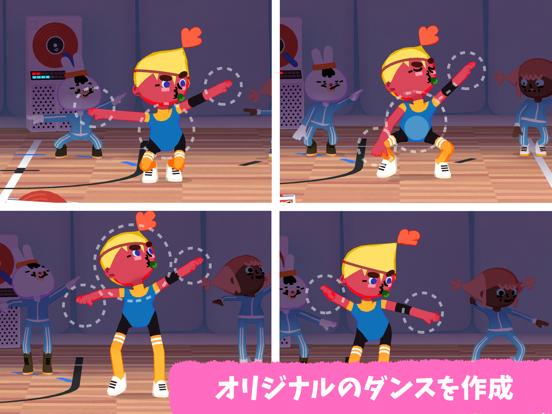 Toca Dance Freeのおすすめ画像2