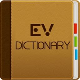 EV Dictionary - New