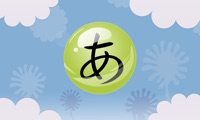 Hiragana Bubbles