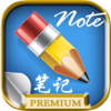 Color notes doodles camera Memos with photos pics and stickers - Premium