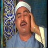 Audio Quran -