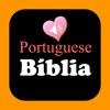 Português Englês bilíngüe áudio santa bíblia - iPhoneアプリ