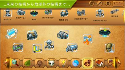 アルケミー・クラシック Premium screenshot1