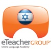 Hebrew-English v.v Dictionary | eTeacher & Prolog - iPhoneアプリ