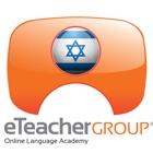 Hebrew-English v.v Dictionary | eTeacher & Prolog icon