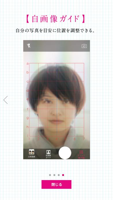 ight screenshot one