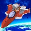 点击获取Space Fighter - Lightning Strike